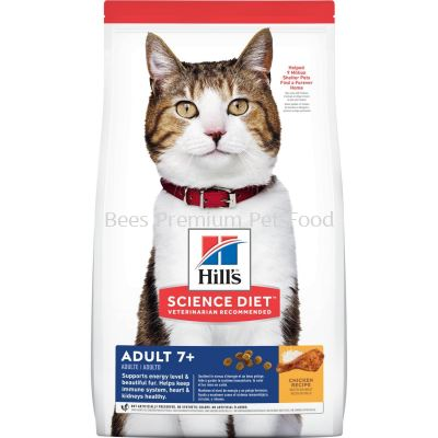 Hill's Science Diet Feline Adult 7+ Dry food (Chicken) 1.5kg