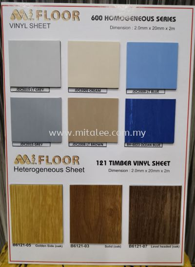 Mi Floor vinyl sheet *NEW