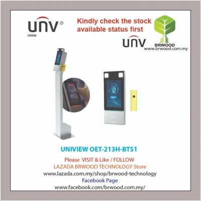 UNIVIEW OET-213H-BTS1: Face Recognition Access Control Terminal with Digital Detection Module