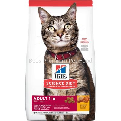 Hill's Science Diet Feline Adult Dry food (Chicken) 2kg