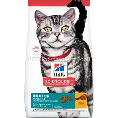 Hill's Science Diet Feline Adult Indoor Dry food (Chicken) 1.6kg
