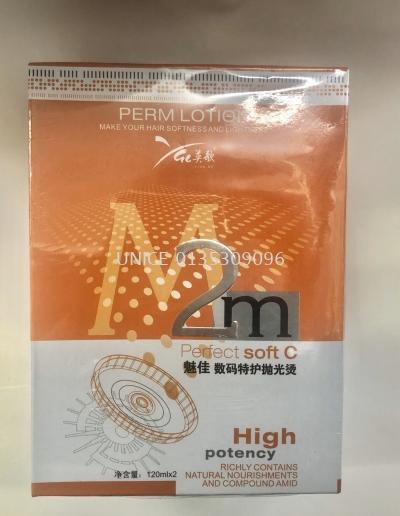 M2M PERM LOTION 120ML x 2
