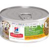 Hill's Science Diet Canine Youthful Vitality Adult 7+ Small & Mini CAN Food (Chicken & Vegetable Stew) 156g Hill's Non Prescription Dog Food