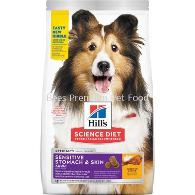 Hill's Science Diet Canine Adult Sensitive Stomach & Skin Dry food (Chicken) 1.8kg