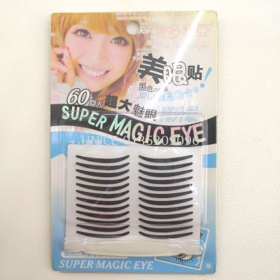 Eyeline Tape