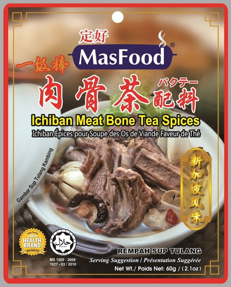 MasFood Ichiban Meat Bone Tea Spices (Singapore Flavor) Spices with Sheet Shaped Herbal