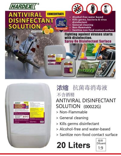 20 LT HRX ANTIVIRAL DISINFECTANT SOL- BIG-00022G