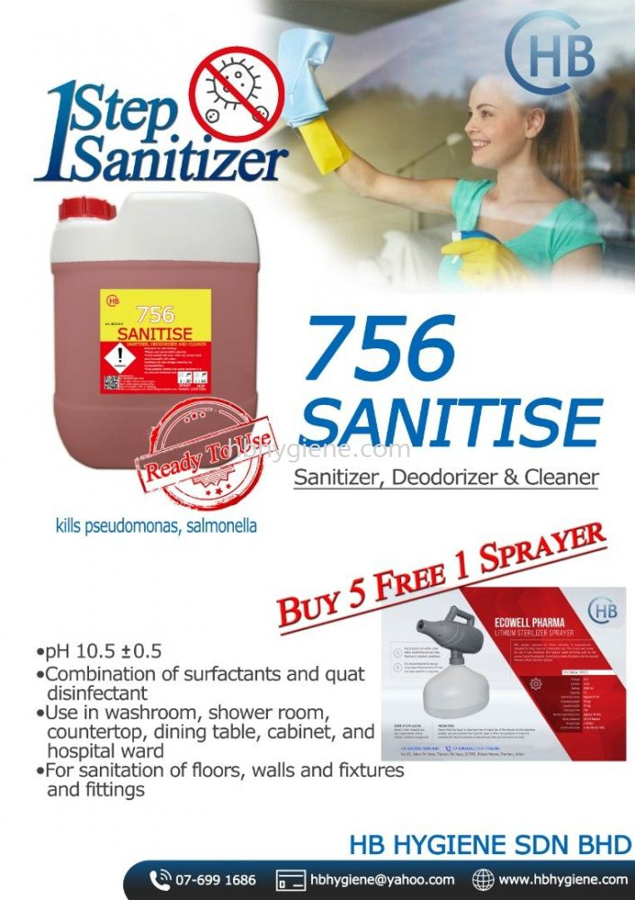 756 sanitizer ready to use offer