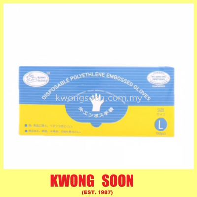 Disposable Polyethylene Embossed Gloves Bunny Hand Gloves