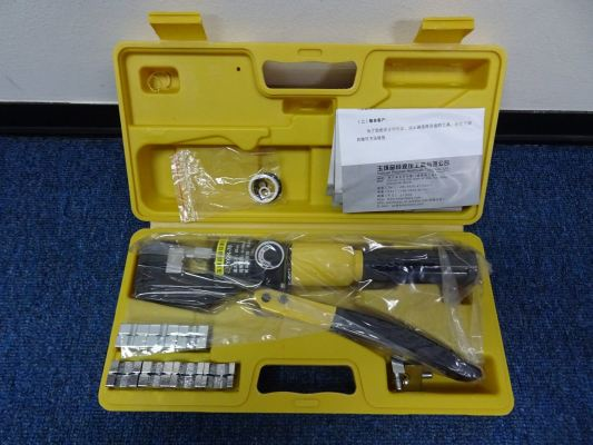 TUBE CLEANER FLEXIBLE SHAFT CLAMPING TOOL