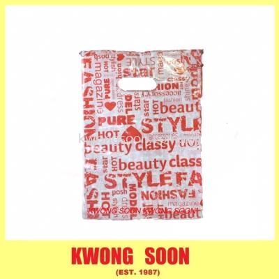 Colourful Plastic Bag