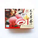 Mochi Strawberry Cheese / 芝士草莓麻�^ (sold per pack)