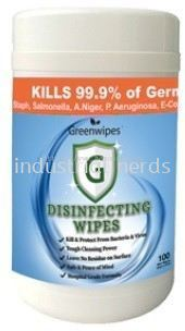GreenWipes MD-7010 GShield PRO Disinfecting Wipe