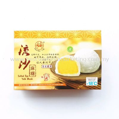 Mochi Salted Egg Yolk / ΑχΙ³ΒιΌ^ (sold per pack)