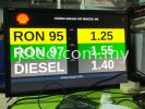 Customize Gas Price Display Using LCD LCD Display Solution