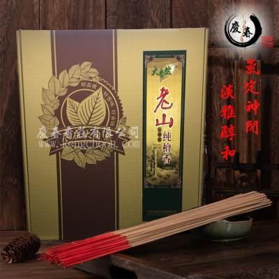 老山纯檀香(盒装) 1078992884