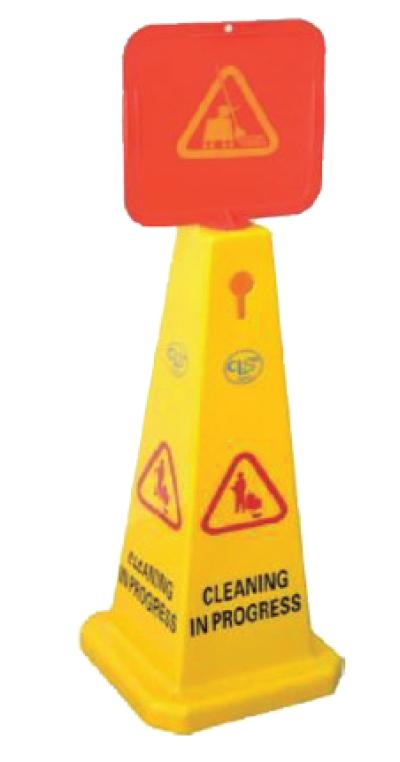 RYCAL Caution Sign