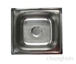 SMALL SINK (S44)