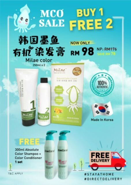 MCO SALES PROMOTION MILAE COLOUR SET RM98 FREE (ABSOLUTE COLOR SHAMPOO+COND 300ML SET) WORTH RM68