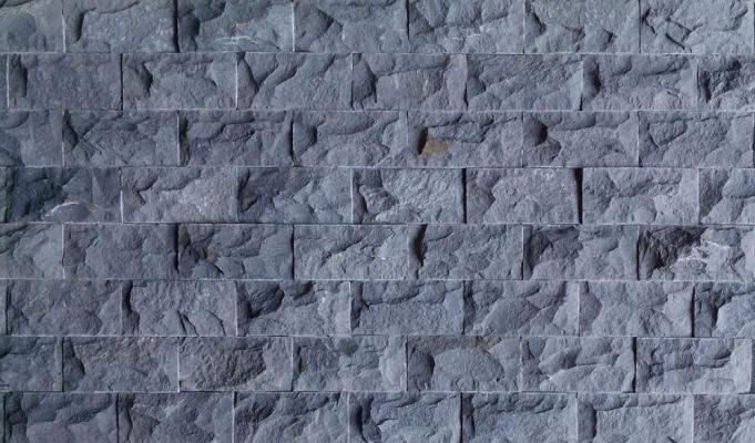 Natural stone NS1448 Grey Rockface