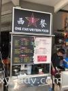 ONE STAR WESTERN FOOD Lightbox Signboard Light Box