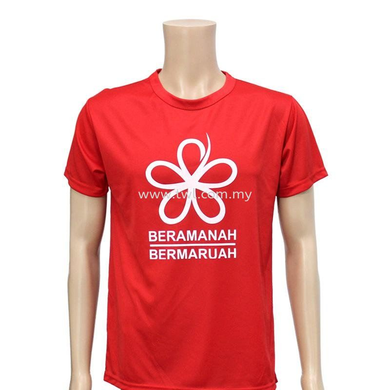 General Election T-Shirt (TS031)