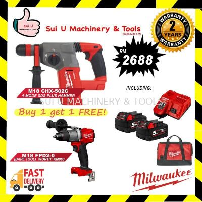 Milwaukee M18 CHX-502C 4-Mode SDS-PLUS Hammer & M18 FPD2-0 Percussion Drill Combo Set
