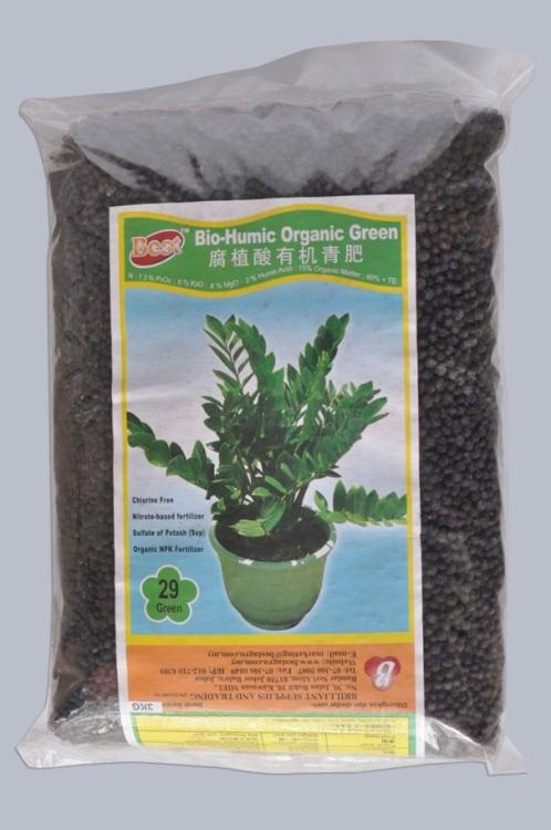 Bio-Humic Organic Green 29G  腐植酸有机青肥 (300g/3kg)