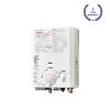 GQ-531WMY  Gas Water Heater