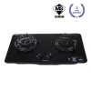 KVH233-GB Double Burner Hob Cooker