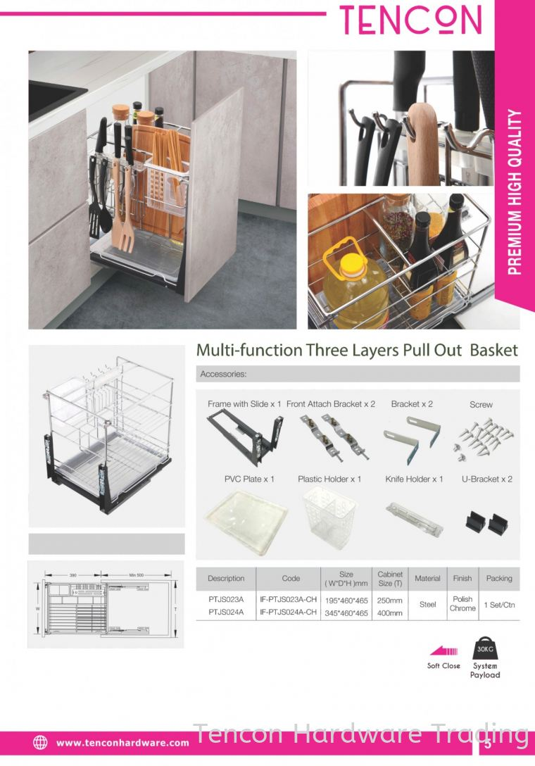 Multi-function Three Layers Pull Out Basket Multi-function Three Layers Pull Out Basket Premium High Quality (chrome steel, Soft Close) TENCON Kitchen Cabinet