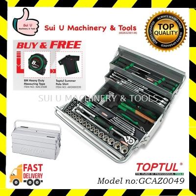 TOPTUL GCAZ0049 63pcs Tool Chest Set