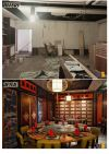 before & after Gong Chew , Puchong Food & Beverage