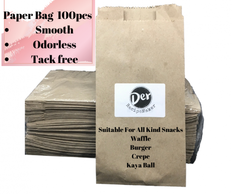 Kraft Paper Bag Plain 100pcs/pkt (Without Logo)