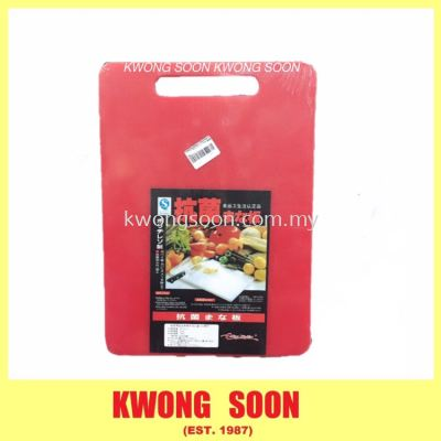 Colourful Plastic PP Chopping Board