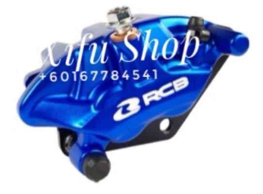 FRONT BRAKE CALIPER RCB FZ150I S3-SERIES BLUE (01BC036)