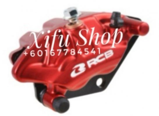 FRONT BRAKE CALIPER RCB W125 S3-SERIES RED (01BC037)