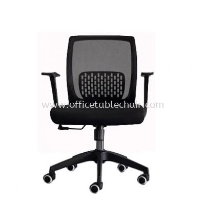 BRISTOL LOW BACK MESH CHAIR C/W NYLON ROCKET BASE