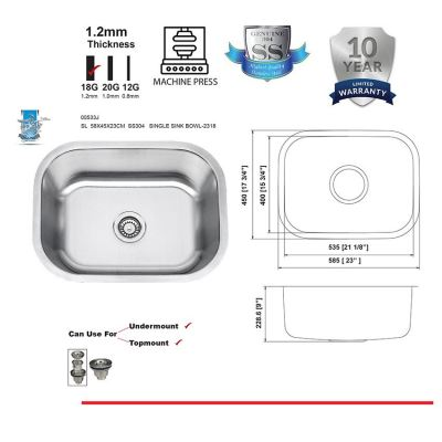 SL  5845  SUS304   SINGLE SINK BOWL-1.2MM -00533J