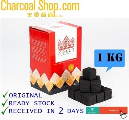 CHARCOAL ARANG ��̿ ��Hookah Shisha Coconut Charcoal Arang Kelapa - 1kg)