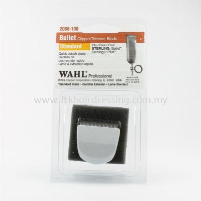 WAHL Sterling Bullet -Sterling 2 Clipper Blade (2068-100)