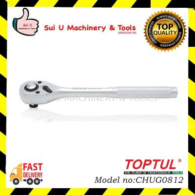 TOPTUL CHUG0812 Reversible Ratchet Handle with Quick Release ( Knurled Handle )