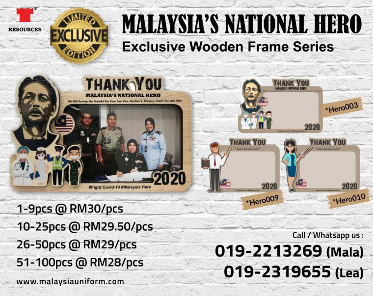 Malaysia's National Hero - Exclusive Wooden Frame Series