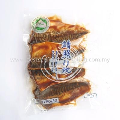 Roasted Mackerel Fillet (Teriyaki) / 照烧鲭鱼片 (sold per pack)