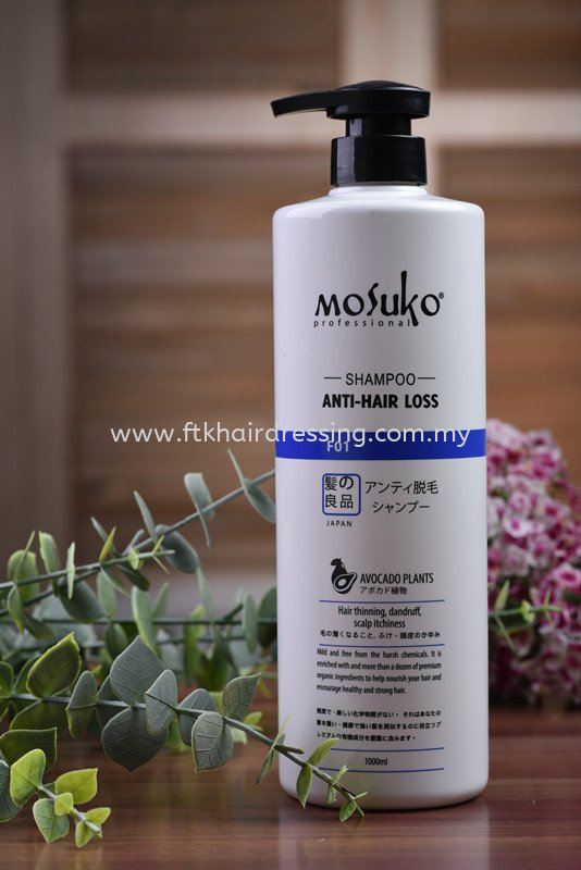 Mosuko Anti-Hair Loss Shampoo 1000ml