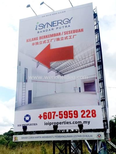 Vertical Giant Billboard
