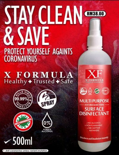 SURFACE DISINFECTANT X FORMULA MULTI PURPOSE 500ML (.    )