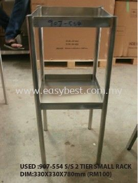 USED :907-554 S/S 2 TIER SMALL RACK