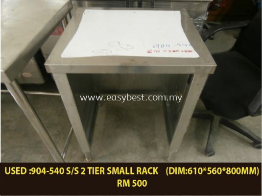 USED :904-540 S/S 1 TIER TABLE CABINET