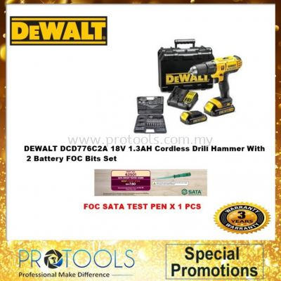 DEWALT DCD776C2A 18V CORDLESS HAMMER DRILL 1.3AH (FOC 109 PCS ACCESSORIES) LIMITED 20 SET